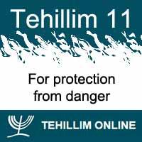 Tehillim 11