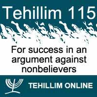 Tehillim 115