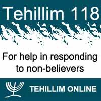 Tehillim 118