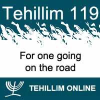 Tehillim 119