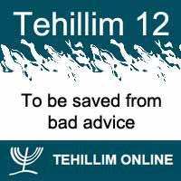 Tehillim 12
