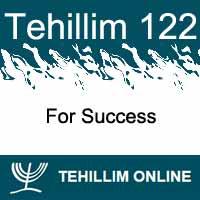 Tehillim 122
