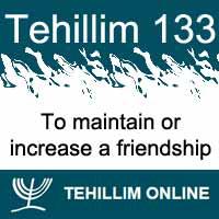 Tehillim 133