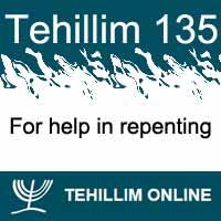 Tehillim 135