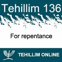 Tehillim 136