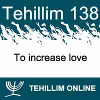 Tehillim 138