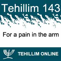 Tehillim 143