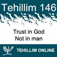 Tehillim 146