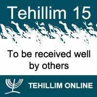 Tehillim 15