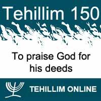 Tehillim 150