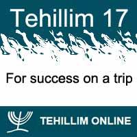 Tehillim 17