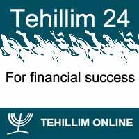 Tehillim 24