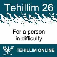 Tehillim 26