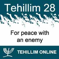 Tehillim 28
