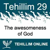 Tehillim 29