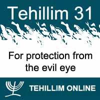 Tehillim 31