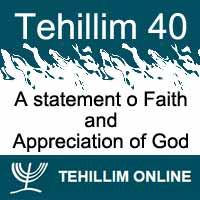 Tehillim 40