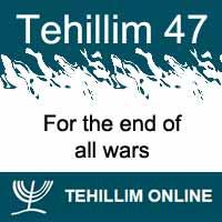Tehillim 47
