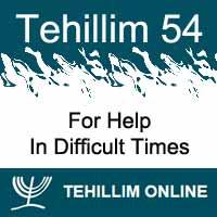 Tehillim 54