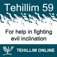 Tehillim 59
