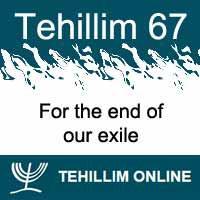 Tehillim 67