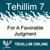 Tehillim 7