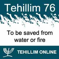 Tehillim 76