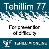 Tehillim 77
