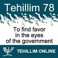 Tehillim 78