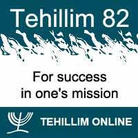 Tehillim 82