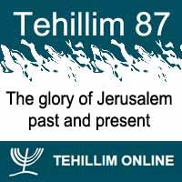 Tehillim 87