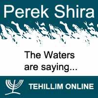 Perek Shira : The Waters are saying