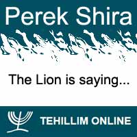 Perek Shira : The Lion is saying