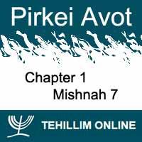 Pirkei Avot - Mishnah 7 - Chapter 1