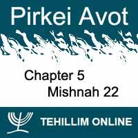 Pirkei Avot - Mishnah 22 - Chapter 5