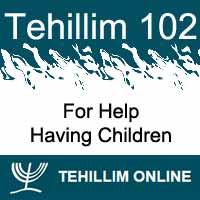 Tehillim 102
