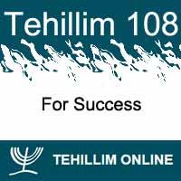 Tehillim 108