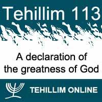 Tehillim 113