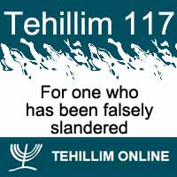 Tehillim 117