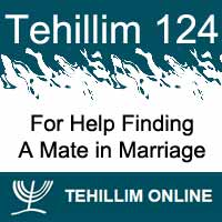 Tehillim 124