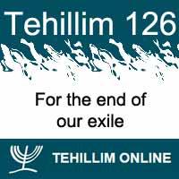 Tehillim 126