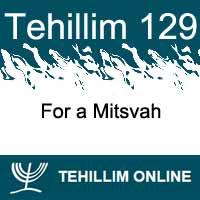 Tehillim 129