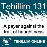 Tehillim 131