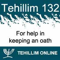 Tehillim 132