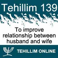 Tehillim 139