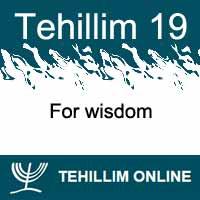 Tehillim 19