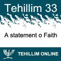 Tehillim 33