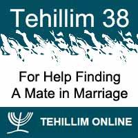 Tehillim 38