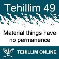 Tehillim 49