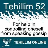 Tehillim 52
